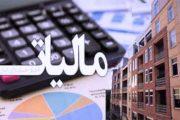 نقش فرهنگسازی مالیاتی در توسعه اقتصادی کشور