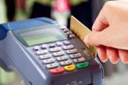 بانک مرکزی اعلام کرد: رمز یکبار مصرف از خردادماه عملیاتی میشود
