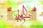 ولادت با سعادت امام حسن مجتبی(ع)مبارک باد