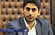مثلث طلایی صنعت، پژوهش و تعاونی عامل مهم حرکت اقتصاد خرد، میانی و کلان در ایران اسلامی