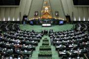 لایحه تشکیل منطقه آزاد تجاری بین ایران و اتحادیه اقتصادی اوراسیا تصویب شد