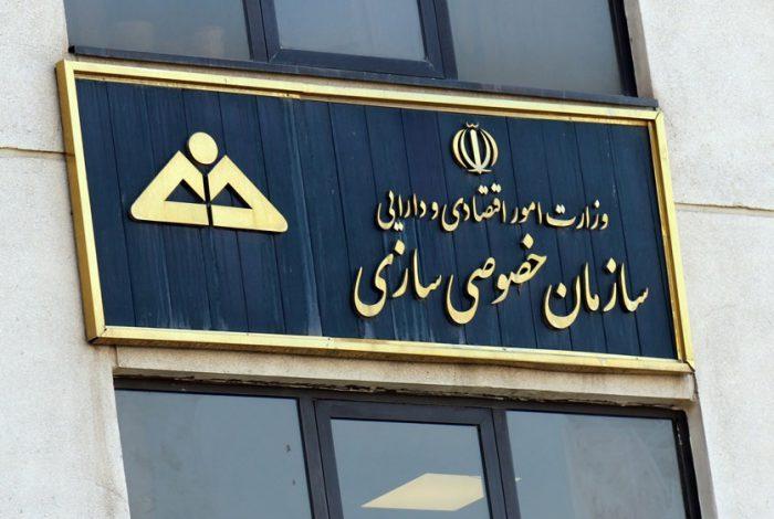 جزئیات واگذاری سهام دولت در سایپا و ایران خودرو
