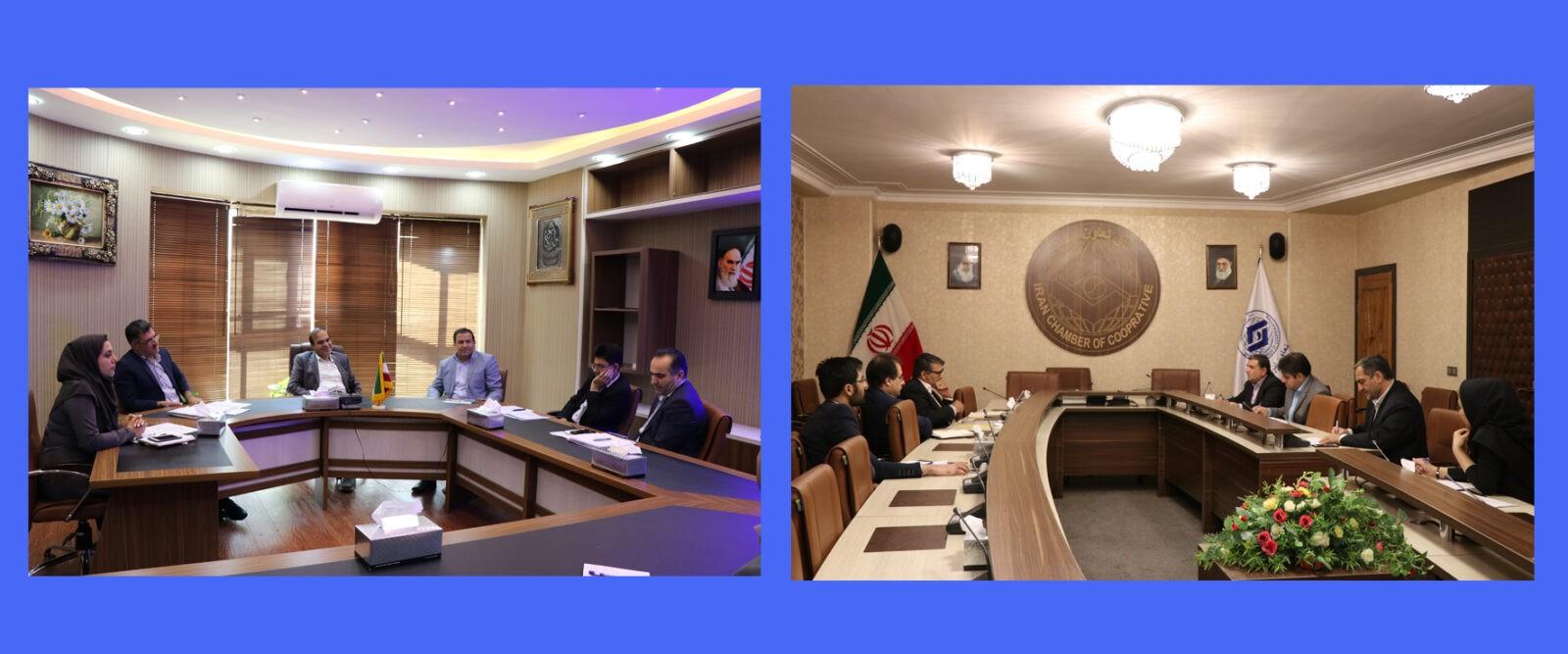 کارگروه های ساختار قوانین و تامین مالی در اتاق تعاون برگزار شدند