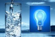 افزایش تعرفه آب مشترکان از ابتدای خردادماه