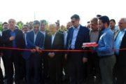 افتتاح فاز نخست واحدهای تولیدی تعاونی فلزتراشان غرب مشهد در شهرک صنعتی توس