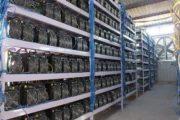 شناسایی ۹ مرکز بزرگ تولید ارز دیجیتال در پایتخت