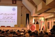 International Day of Cooperatives in Iran