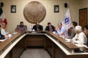 برگزاری سیزدهمین کمیسیون تعاونی های دانش بنیان و فنآوری اطلاعات/ پیگیری تشکیل اتحادیه کشوری تعاونی های دانش بنیان