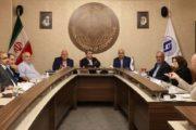 برگزاری نشست کارگروه توسعه صادرات به اتحادیه اقتصادی اوراسیا