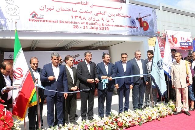نوزدهمین نمایشگاه بین المللی صنعت ساختمان افتتاح شد