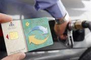 آخرین خبرها از کارت سوخت و محدودسازیهای جدید