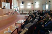 اتاق تعاون کهگیلویه و بویراحمد میزبان کارگاه آموزشی داوری