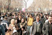 جمعیت کشور ۸۳ میلیون نفر شد/سرعت افزایش سالمندان ۳ برابر رشد جمعیت کشور