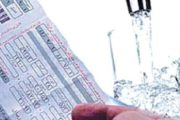 حذف قبوض کاغذی آب از سال آینده
