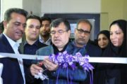 مرکز آموزش فنی و حرفه ای تعاون در اتاق تعاون هرمزگان افتتاح شد