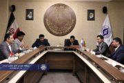 بیست و چهارمین کمیسیون تخصصی مرزنشینان 4 مصوبه داشت