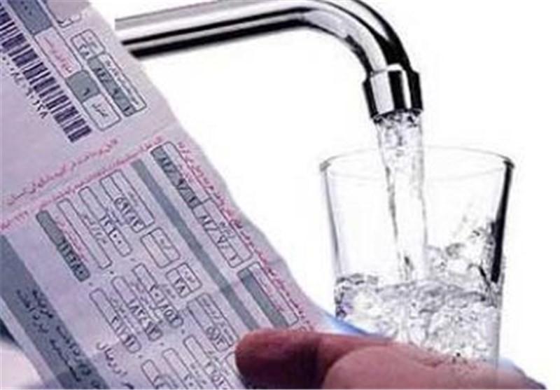 آغاز حذف قبوض کاغذی آب در چند شهر/ حذف کامل قبوض تا پایان دولت دوازدهم