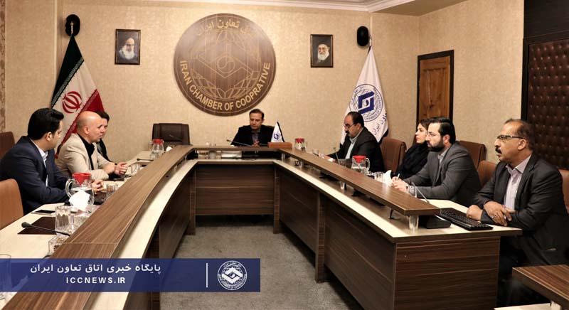 نشست اعضای ایرانی ICA در اتاق تعاون ایران برگزار شد