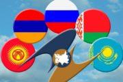 ایران ۴ آبان رسماً عضو اتحادیه اوراسیا میشود