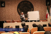 دوره آموزشی مباحث تخصصی مالیات در اتاق تعاون ایران برگزار شد