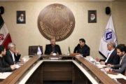 برگزاری کمیسیون بهبود مستمر فضای کسب و کار با 2دستور