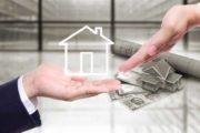 اوراق تسهیلات بانک مسکن چقدر است؟
