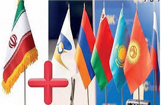 یادداشت رسمی اتحادیه اقتصادی اوراسیا به سفارت ایران در روسیه
