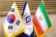 سمینار مشترک آشنایی با تعاونیهای ایران و کره جنوبی برگزار می شود