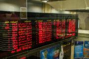 بازارسرمایه در هفتهای که گذشت