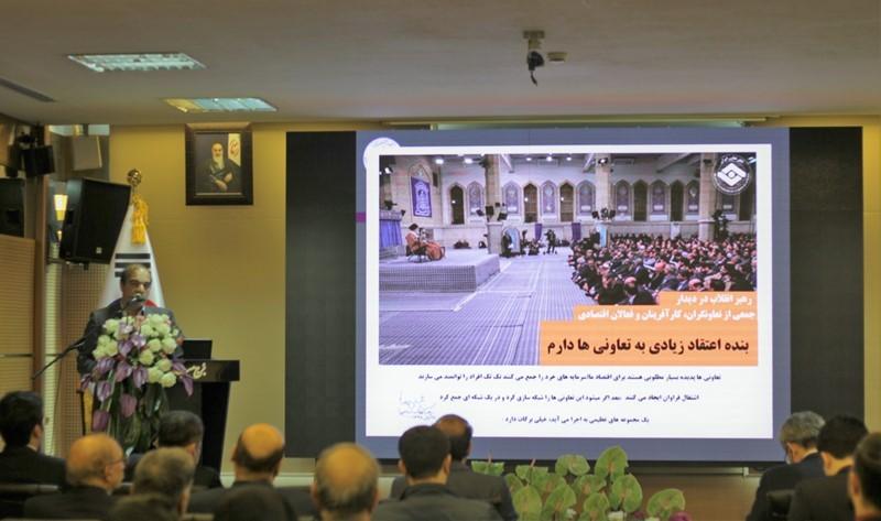 سمینار مشترک آشنایی با تعاونیهای ایران و کره جنوبی برگزار شد