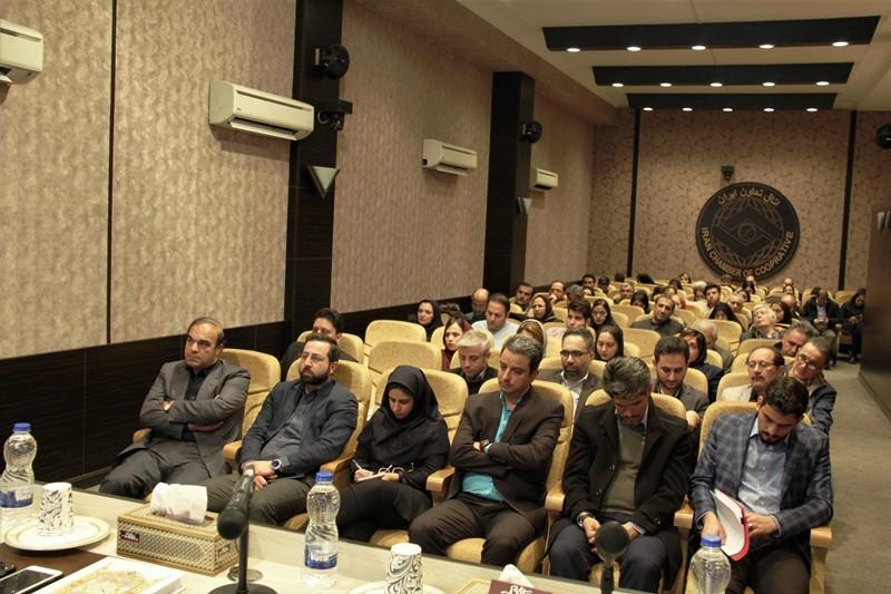 گزارش تصویری برگزاری دوره آموزشی آشنایی با قابلیتهای سرمایهگذاری در بورس