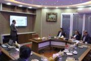 برگزاری جلسه کمیته اصل 44 در اتاق تعاون
