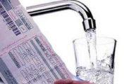 حذف قبوض کاغذی آب ۳۰ درصد مشترکان تهرانی