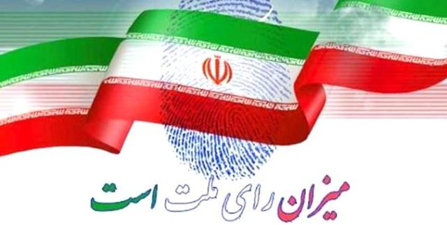 نتایج قطعی انتخابات مجلس در ۱۰۱ حوزه اعلام شد