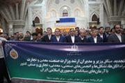 گزارش تصویری تجدید میثاق با آرمانهای امام راحل(ره) در دهه فجر