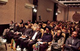 کلیپ همایش نقش بانوان در اقتصاد تعاون