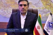 پیام تبریک رئیس اتاق تعاون ایران به مناسبت فرارسیدن روز جهانی کارگر