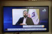 توسعه صادرات هدف مهم اتاق تعاون ایران است