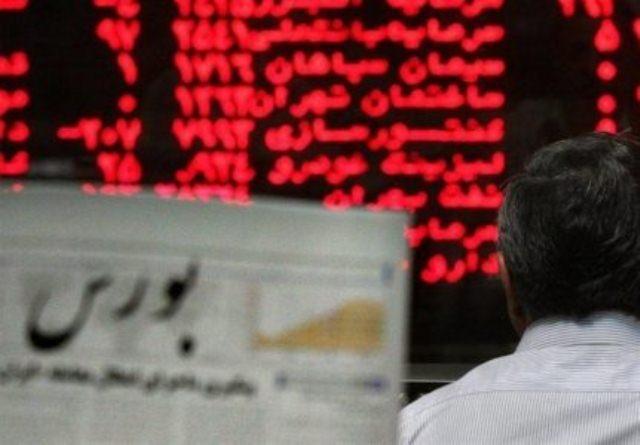 گزارش هفتگی بازارسرمایه