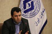 بسترسازی جهت حل مشکل تورم در اقتصاد ایران