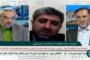 بررسی لزوم توسعه زیرساختهای صادرات غیر نفتی در شبکه خبر