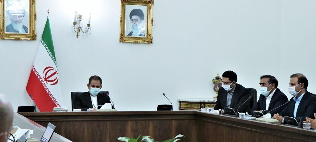 گزارش تصویری نشست مشترک معاون اول رئیس جمهور با مسئولان اتاق تعاون