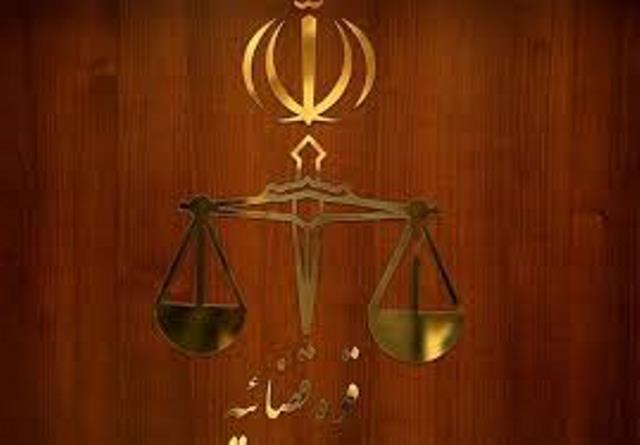 نشست مشترک مسئولان قوه قضائیه استان با اتاق تعاون یزد