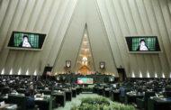 مجلس با اولویتبندی مسائل در روند حل مشکلات تأثیر محسوس بگذارد/ دولتها باید تا روز آخر وظایف خود را انجام دهند