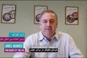پیام تبریک رئیس اتحادیه بین المللی تعاون (ICA) به مناسبت روز جهانی تعاون+ ویدئو