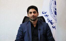 سامانه باتا (بانک اطلاعاتی تعاونیهای ایران) به طور رسمی آغاز به کار کرد