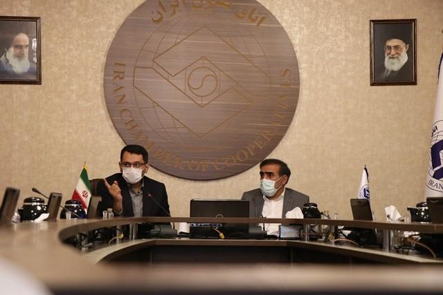 اتاق تعاون ایران