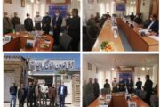 کمیسیون کشاورزی و صنایع غذایی اتاق تعاون کرمان تشکیل شد