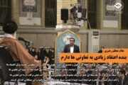 هفته تعاون بر تعاونگران پرتلاش گرامی باد