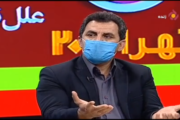 بررسی مشکلات تعاونیها در برنامه تهران 20